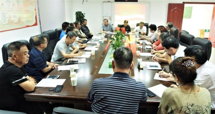 山西老年书画家协会召开第七届四次会议