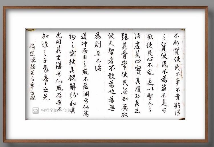 【同舟共济战疫情】山西老年书画家协会在行动:为打赢疫情防控阻击战注入强大信心和力量