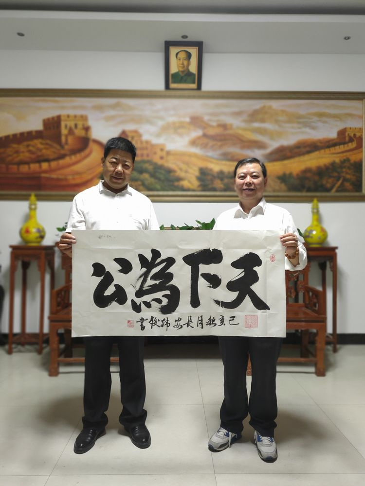 能量书画家韩俊(学林)荣获2019中国优秀艺术家奖并创世界纪录,签约艺术品大玩家平台