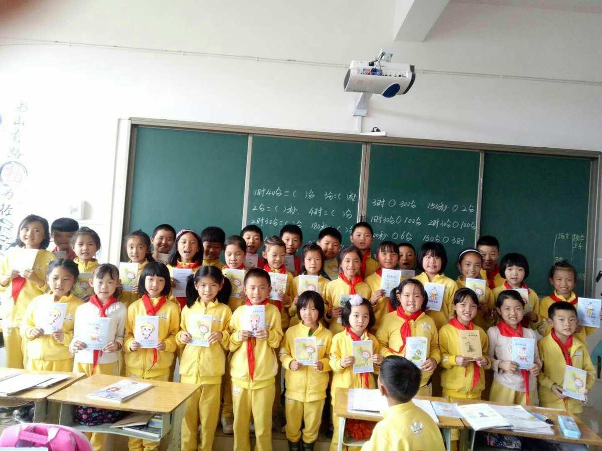 三(1)班受表扬的同学们