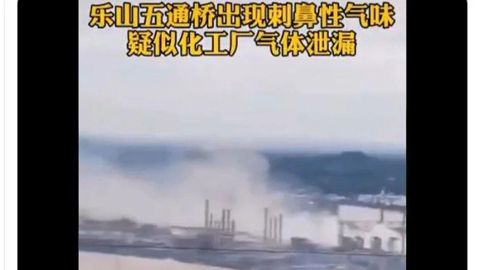 四川乐山氯气泄露,个人如何防范与处理?