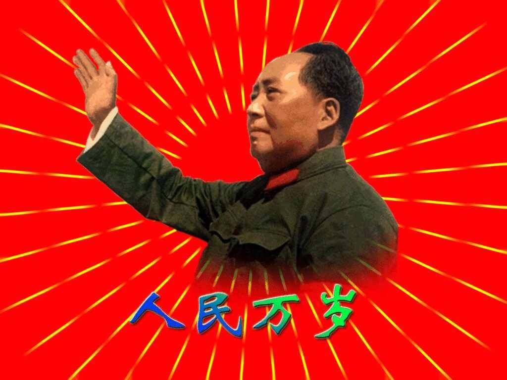 毛主席:哪里有压迫,哪里就有反抗!