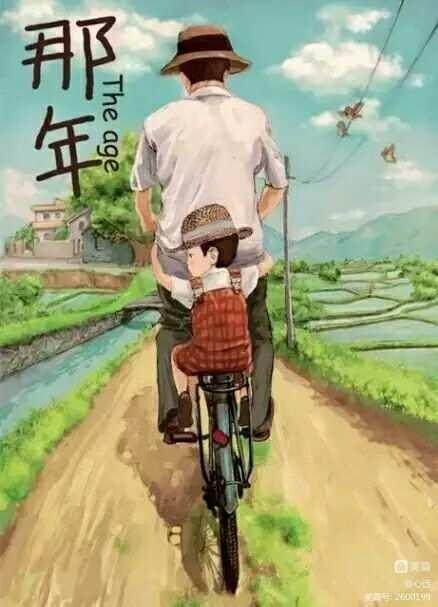 茶店子朱家河的一位老父亲 魂断父亲节前夜(图9)