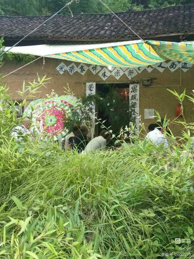 茶店子朱家河的一位老父亲 魂断父亲节前夜(图3)