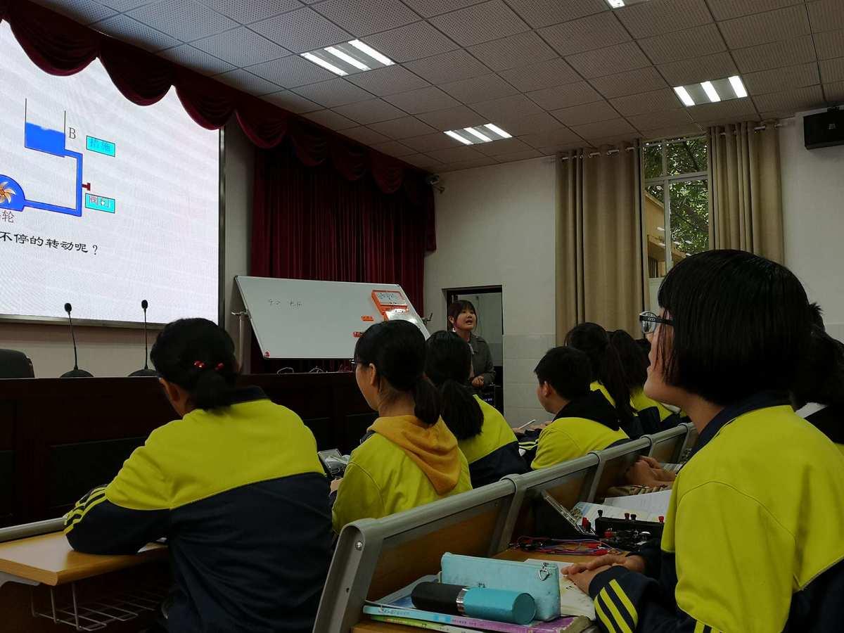 德阳市初中物理教研会在广汉七一葡京娱乐2229.com举行