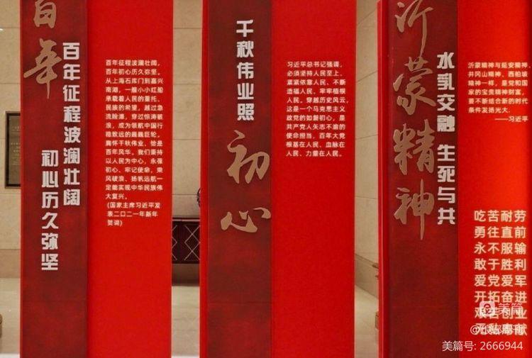 """""""庆祝建党百年·吴泽浩书画展""""在临沂开幕,展出其新作70余幅"""
