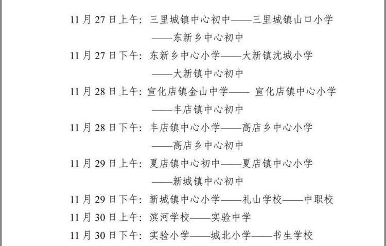大悟校园风采(一)