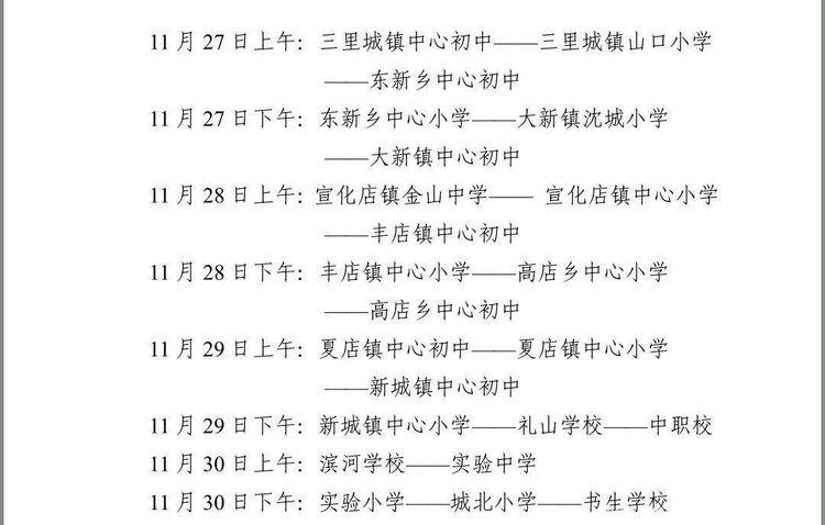 大悟校园风采(二)