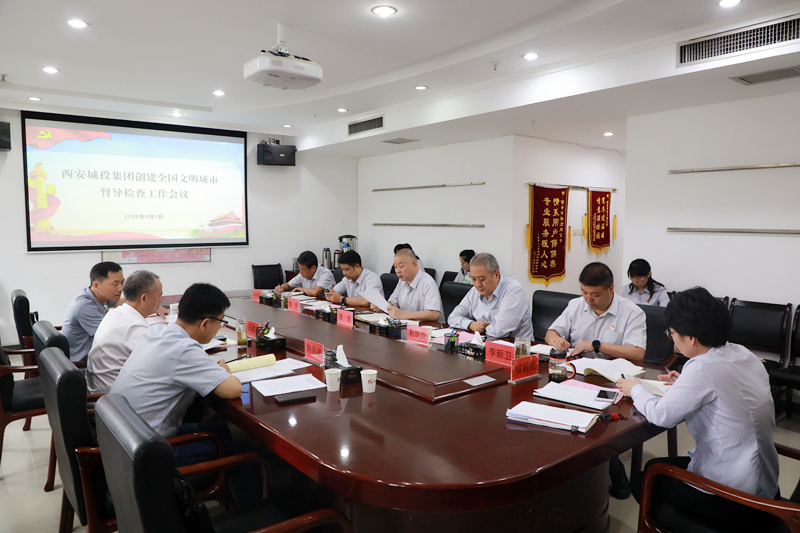 集团副总经理孔建辉一行到热力集团督导检查创文工作