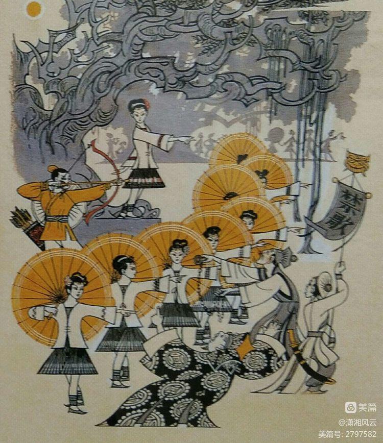80幅周令钊的神画之作,惊艳了祖国,醉美了山川(图36)