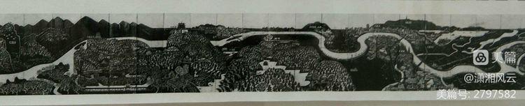 80幅周令钊的神画之作,惊艳了祖国,醉美了山川(图65)