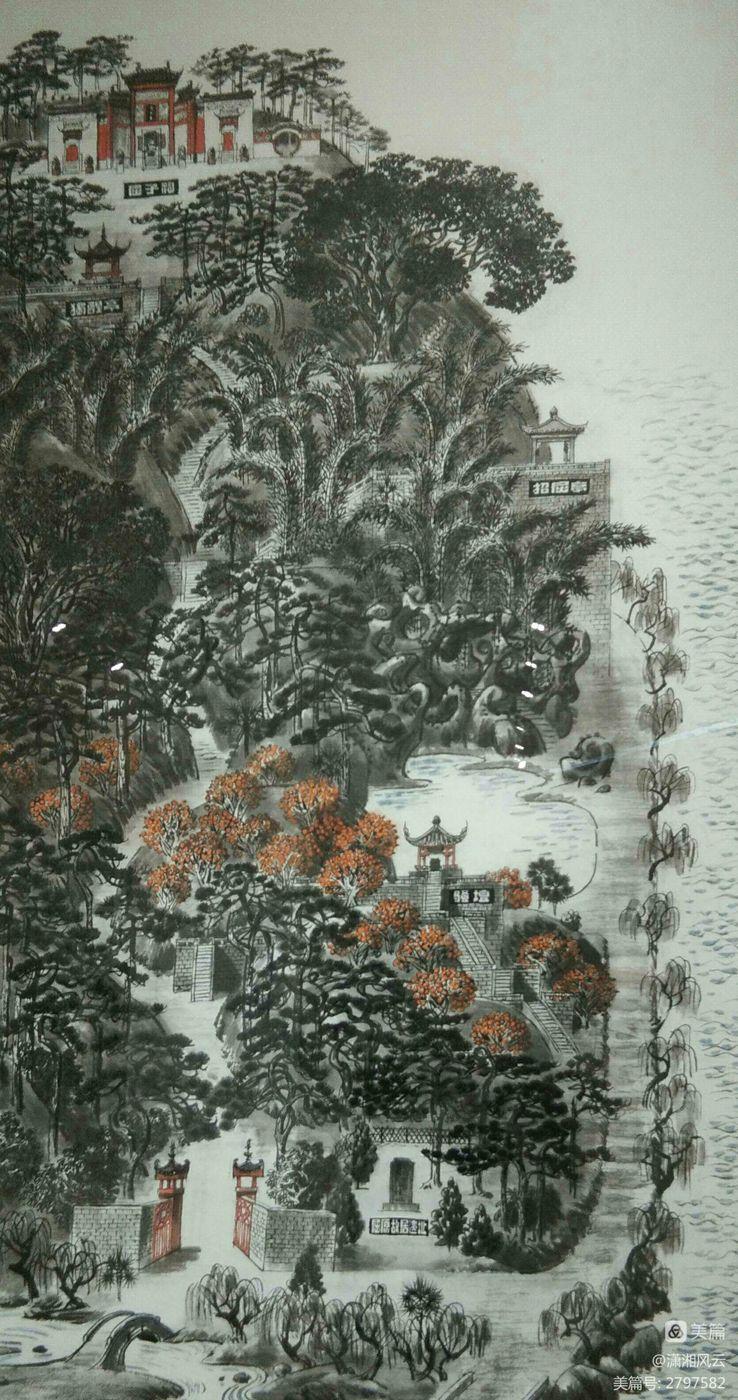80幅周令钊的神画之作,惊艳了祖国,醉美了山川(图17)