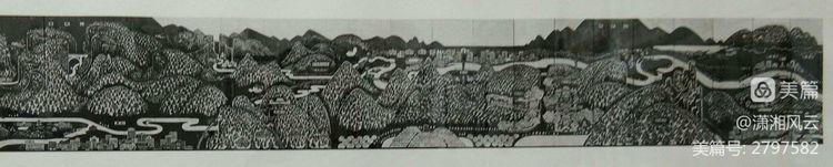80幅周令钊的神画之作,惊艳了祖国,醉美了山川(图64)