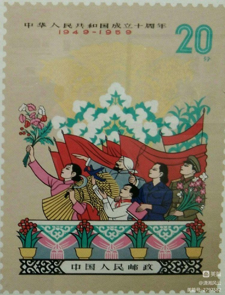 80幅周令钊的神画之作,惊艳了祖国,醉美了山川(图62)