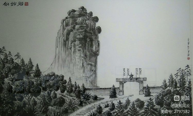 80幅周令钊的神画之作,惊艳了祖国,醉美了山川(图3)