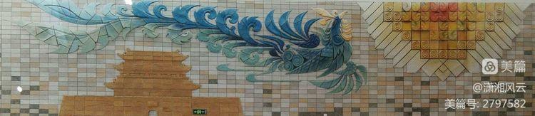 80幅周令钊的神画之作,惊艳了祖国,醉美了山川(图37)