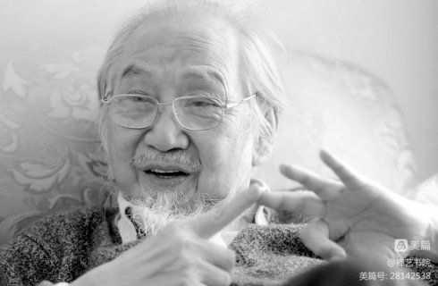 著名楚辞学家去世,享年108岁!(图1)