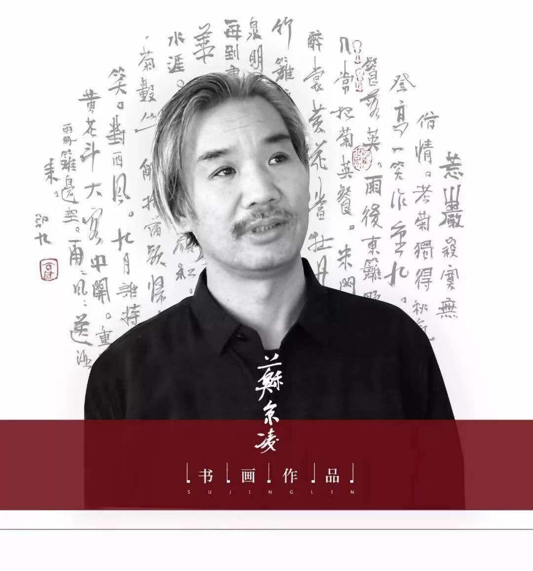 著名画梅画家苏京凌——朴实无华明霜傲雪
