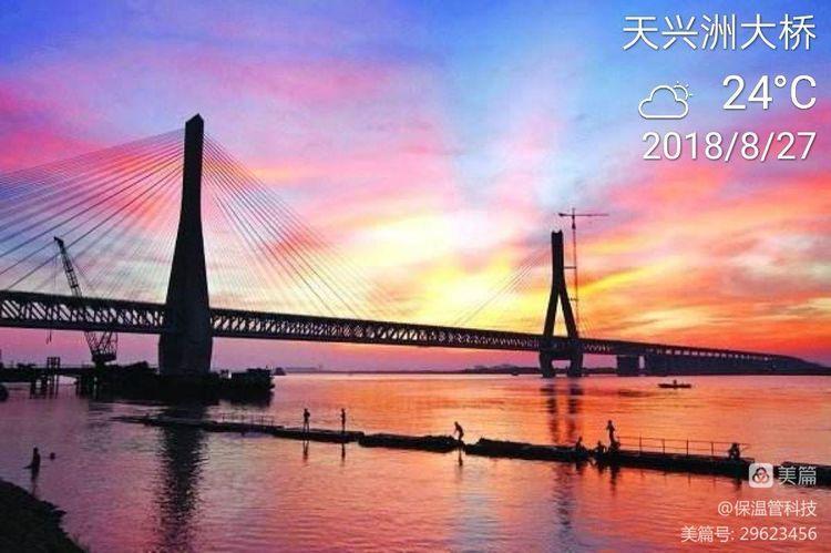 武汉这片八百年都没有被开发的风水宝地,1.5元随便玩!(图8)