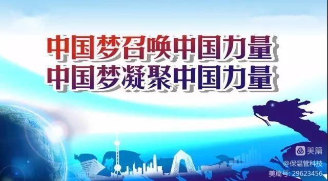 """大批华人纷纷从美国回国,中国梦激荡最大""""海归潮""""!(图1)"""