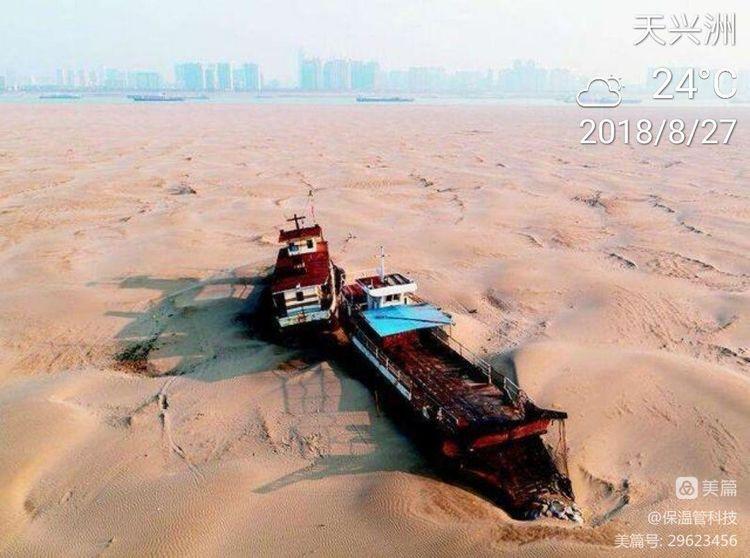 武汉这片八百年都没有被开发的风水宝地,1.5元随便玩!(图1)