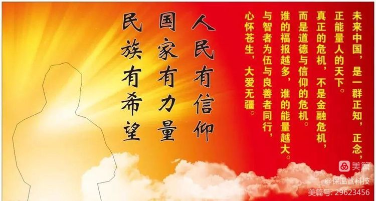 """大批华人纷纷从美国回国,中国梦激荡最大""""海归潮""""!(图8)"""