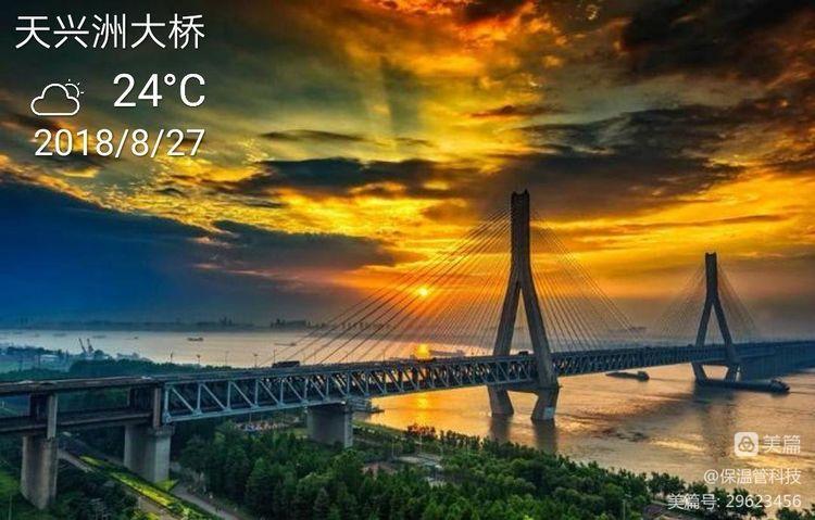 武汉这片八百年都没有被开发的风水宝地,1.5元随便玩!(图9)