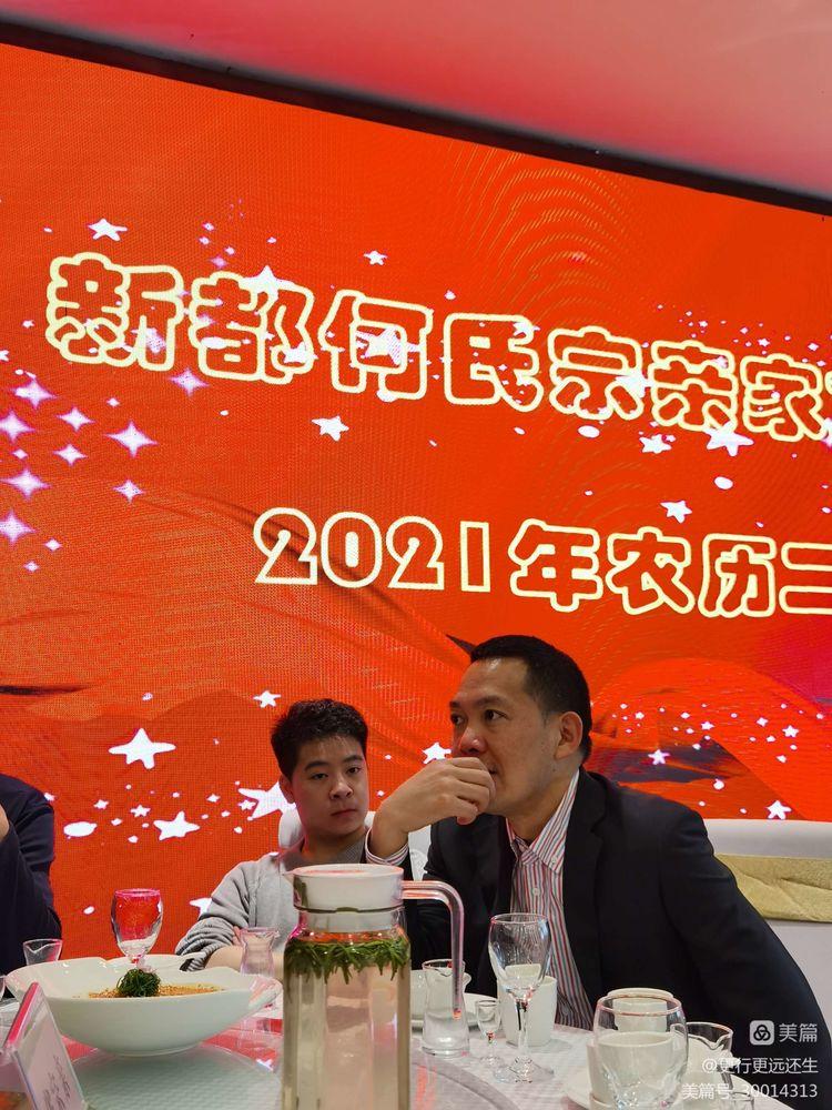 新都何氏宗亲2021年清明祭祖活动圆满举办