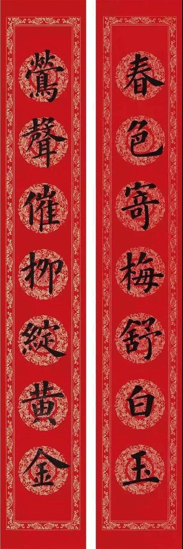 送春联传播年味书画大餐喜庆吉祥——烟台市