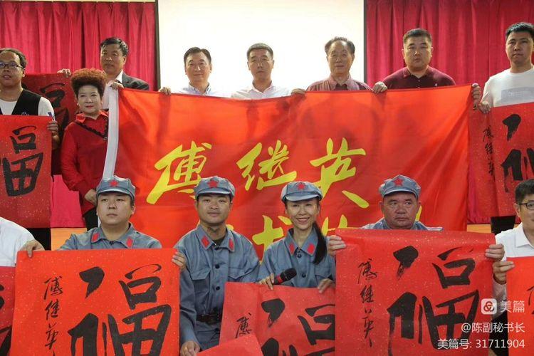"""""""重走长征路""""红色文化活动仪式在京启动 陈晓林报道(图25)"""
