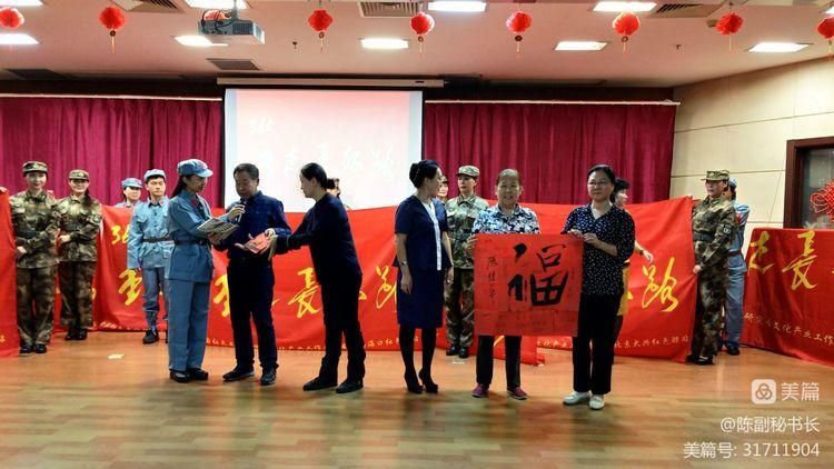 """""""重走长征路""""红色文化活动仪式在京启动 陈晓林报道(图54)"""
