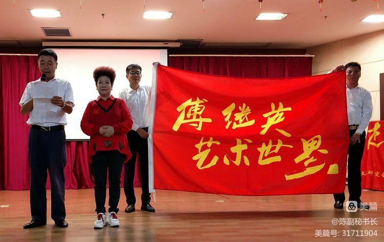 """""""重走长征路""""红色文化活动仪式在京启动 陈晓林报道(图58)"""