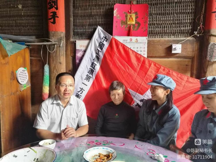 """""""重走长征路""""红色文化活动仪式在京启动 陈晓林报道(图79)"""