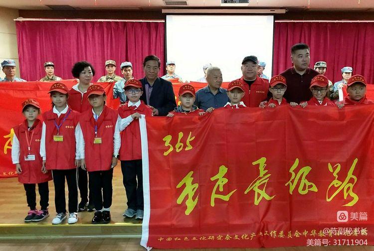 """""""重走长征路""""红色文化活动仪式在京启动 陈晓林报道(图64)"""