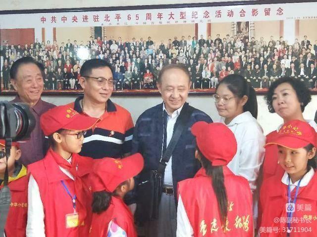 """""""重走长征路""""红色文化活动仪式在京启动 陈晓林报道(图5)"""