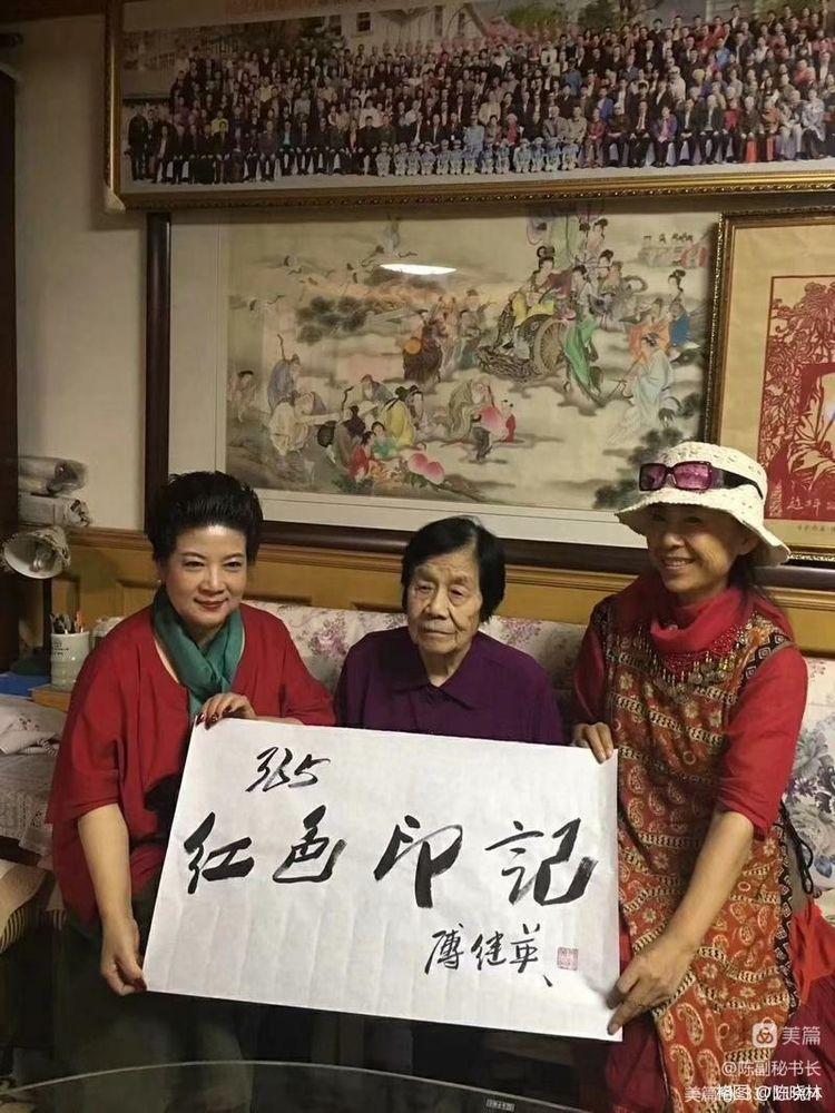 """""""重走长征路""""红色文化活动仪式在京启动 陈晓林报道(图29)"""