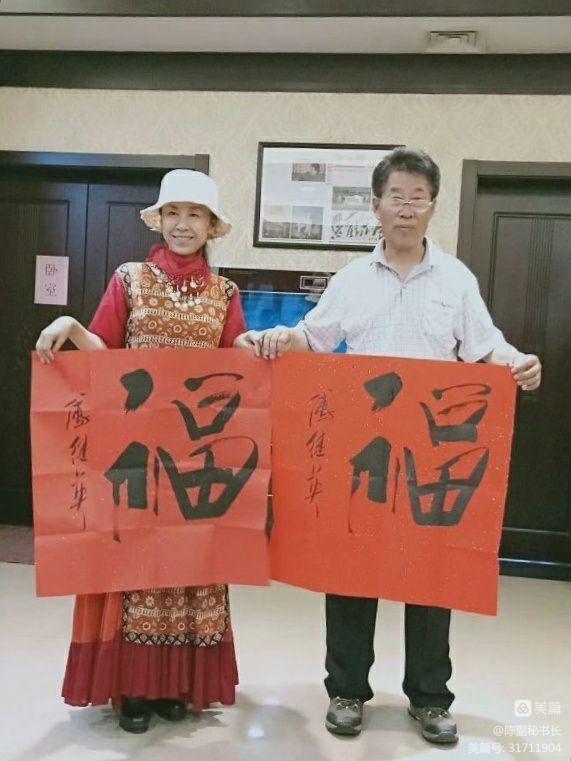 """""""重走长征路""""红色文化活动仪式在京启动 陈晓林报道(图68)"""