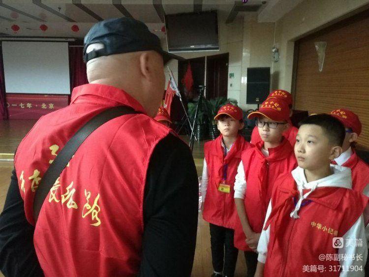 """""""重走长征路""""红色文化活动仪式在京启动 陈晓林报道(图26)"""
