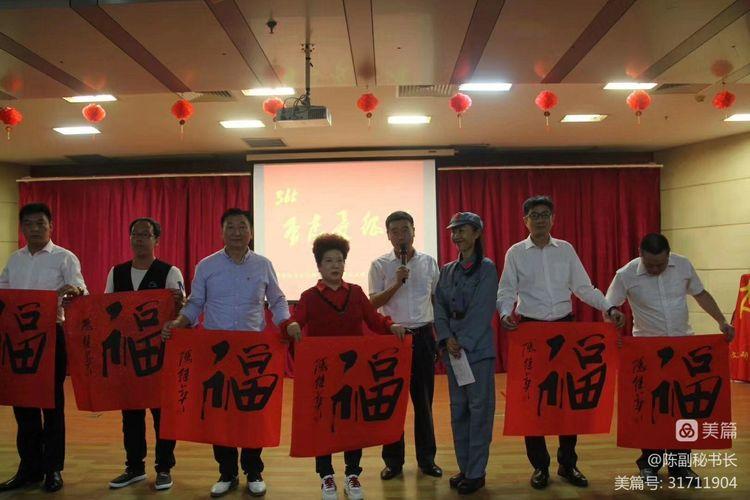 """""""重走长征路""""红色文化活动仪式在京启动 陈晓林报道(图24)"""