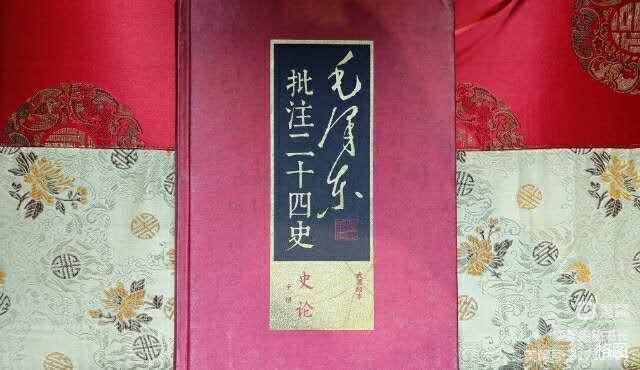 """""""重走长征路""""红色文化活动仪式在京启动 陈晓林报道(图86)"""