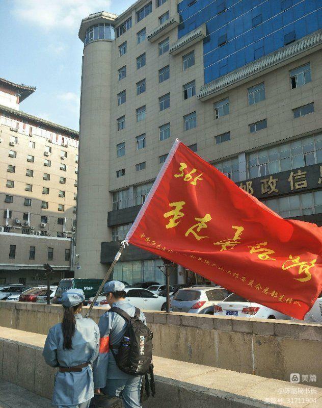 """""""重走长征路""""红色文化活动仪式在京启动 陈晓林报道(图72)"""