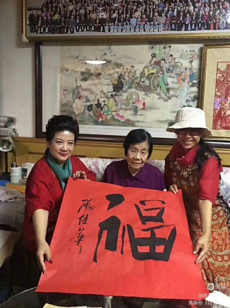 """""""重走长征路""""红色文化活动仪式在京启动 陈晓林报道(图14)"""