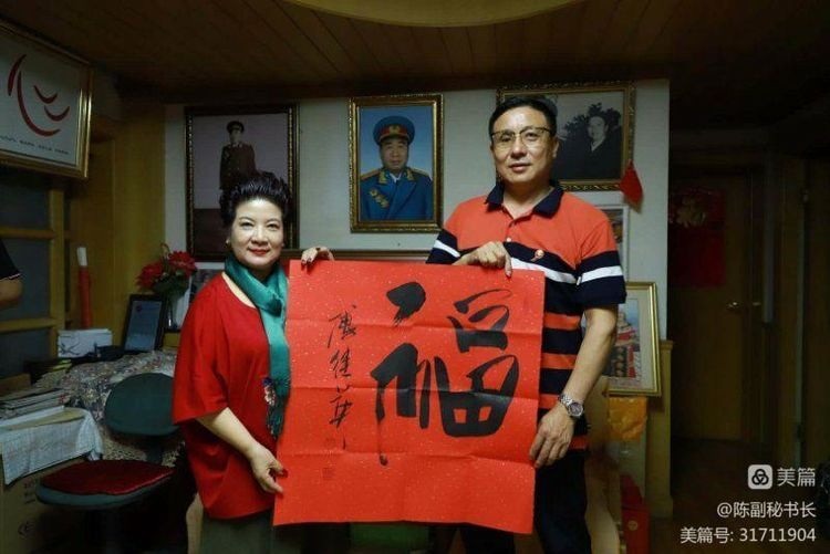 """""""重走长征路""""红色文化活动仪式在京启动 陈晓林报道(图34)"""