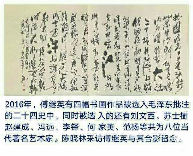"""""""重走长征路""""红色文化活动仪式在京启动 陈晓林报道(图12)"""
