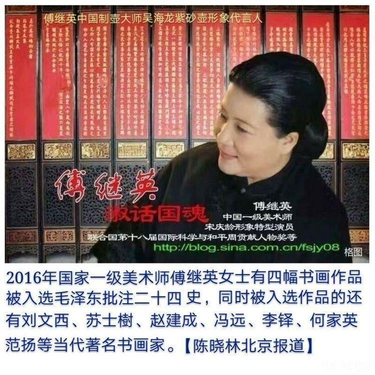 """""""重走长征路""""红色文化活动仪式在京启动 陈晓林报道(图17)"""