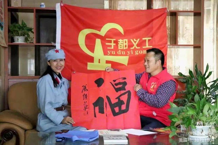 """""""重走长征路""""红色文化活动仪式在京启动 陈晓林报道(图2)"""