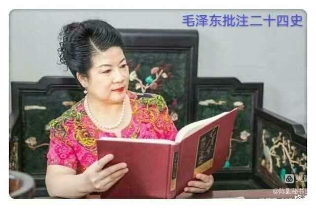 """""""重走长征路""""红色文化活动仪式在京启动 陈晓林报道(图85)"""
