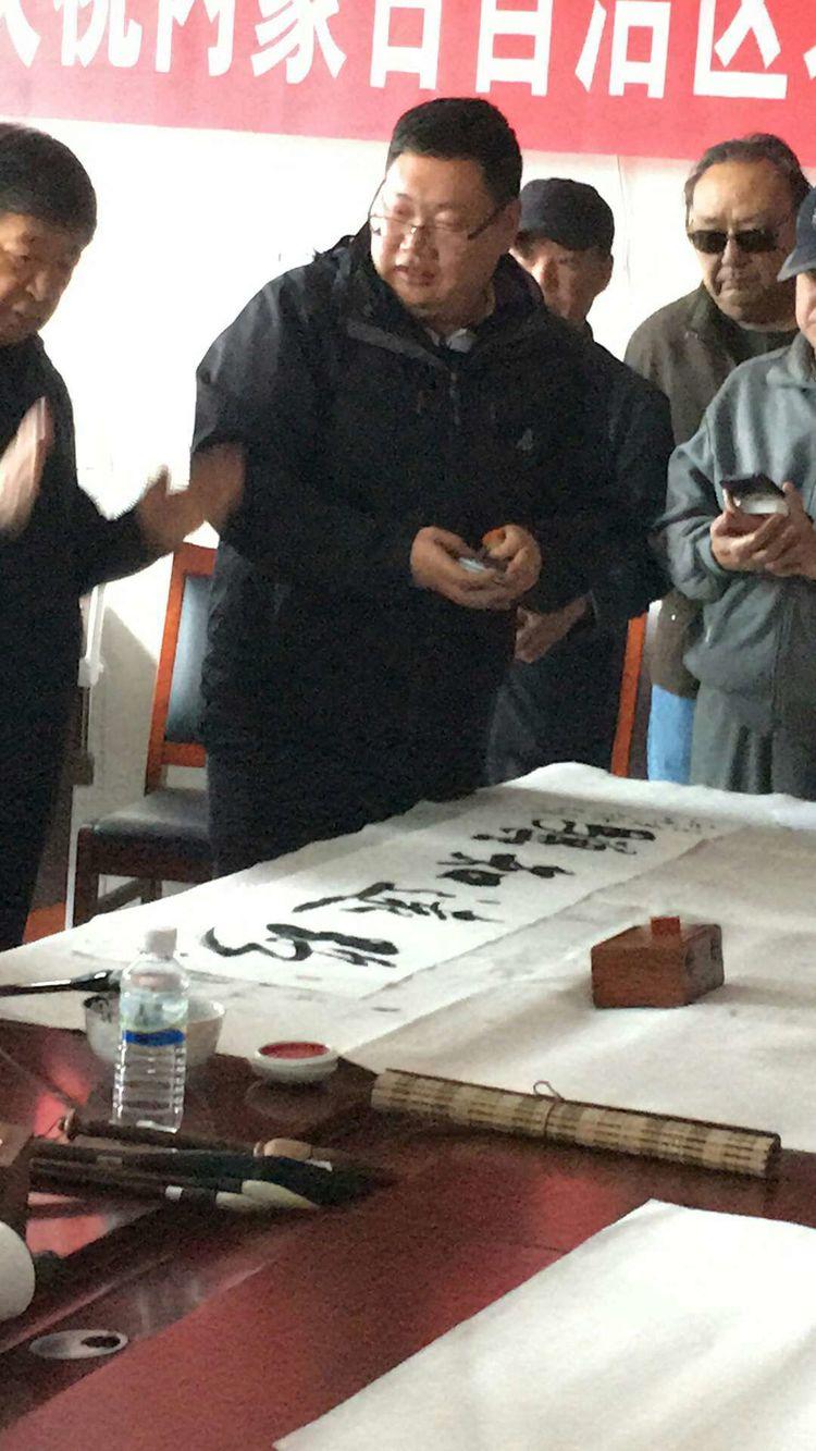 庆祝中华人民共和国建国七十周年 内蒙古自治区老年书画协会呼伦贝尔市分会 召开成立大会暨第一次工作会议