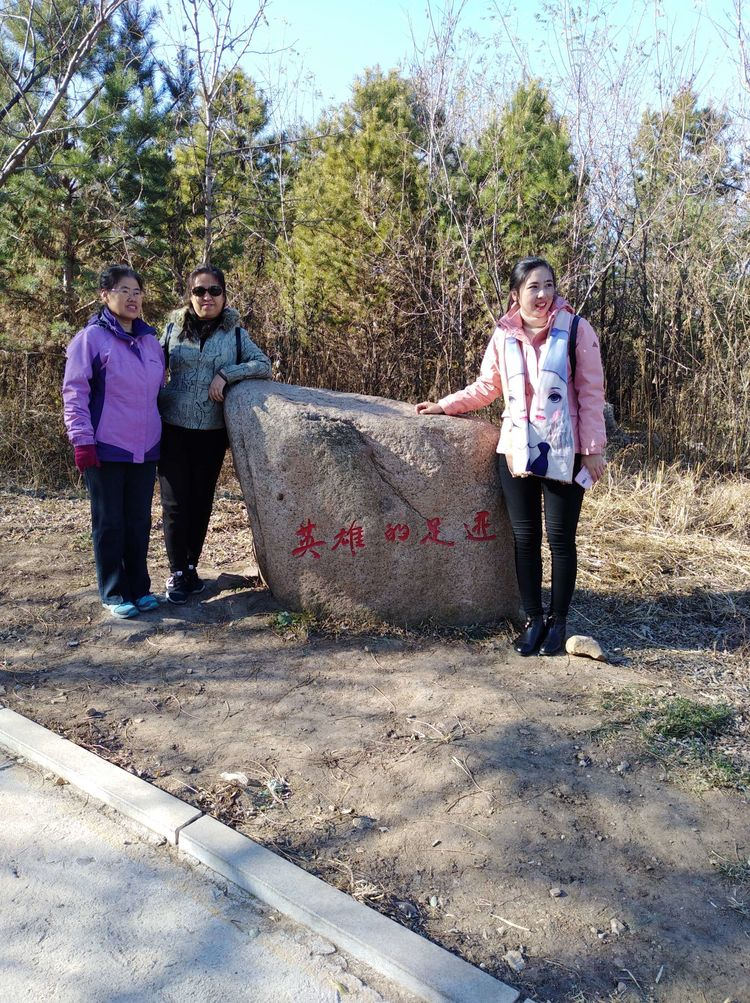 吉林省四平市老年书画研究会《不忘初心牢记使命》主题教育活动系列之二