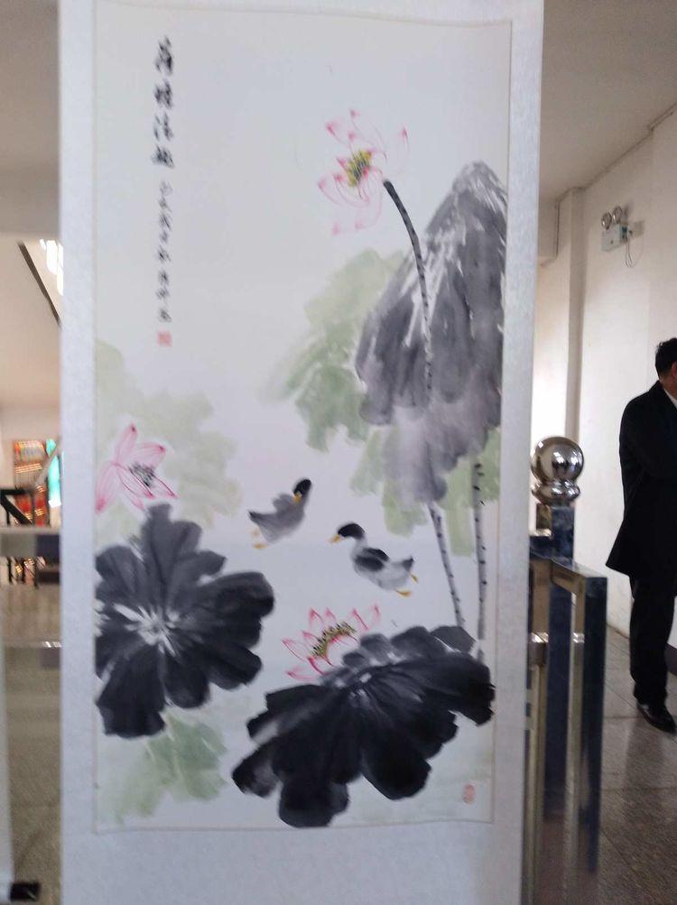 """吉林省四平市老年书画研究会""""不忘初心、牢记使命""""主题教育活动三则"""